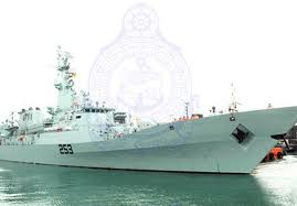 Pakistan Naval Ship SAIF