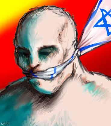 muzzled_by_israel