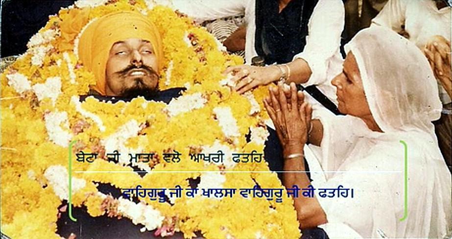 First Shaheed of Operation Bluestar - Shaheed Bhai Mehnga Singh