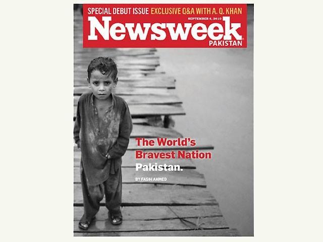 newsweek-pak-640x480