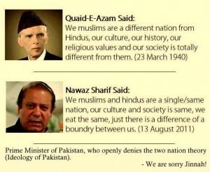 1- Jinnah vs Nawaz (1)