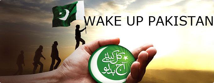 Waking-call